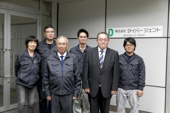 採用情報|愛知県小牧市にある金属加工・板金加工・溶接の株式会社ダイバージェント|一宮・春日井・犬山・江南・岩倉・名古屋などからも